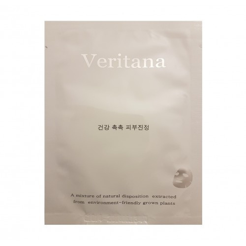 Ja Yeon Mapping Veritana Calming Mask Nomierinoša sejas maska 23g