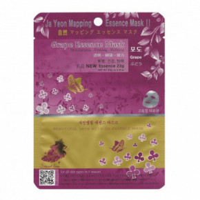 Ja Yeon Mapping Grape Essence Mask Sejas maska ar vīnogu ekstraktu 24g
